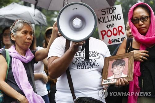 필리핀서 '초법적 처형' 반대하는 집회·미사