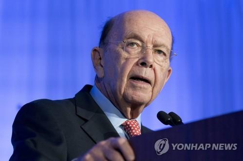 연례 미·일 경제관계자 모임서 연설하는 美 상무장관