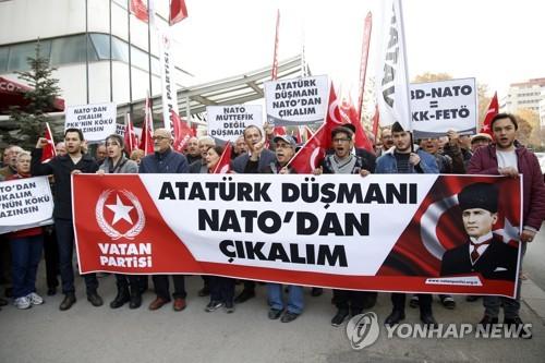 터키, 자국 지도자 '적'으로 묘사한 나토에 항의 시위 [EPA=연합뉴스]