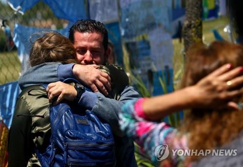 아르헨티나 실종 잠수함 승조원 가족들 [EPA=연합뉴스 자료 사진]