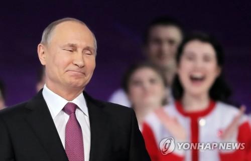 자원봉사자 포럼 참석한 푸틴 러시아 대통령 [EPA=연합뉴스]