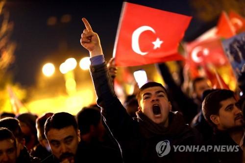 미국의 결정에 반발하는 터키 사람들
