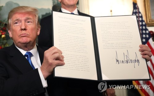 트럼프, '이스라엘 수도 예루살렘' 공식 선언