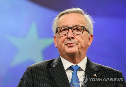장클로드 융커 유럽연합(EU) 집행위원장