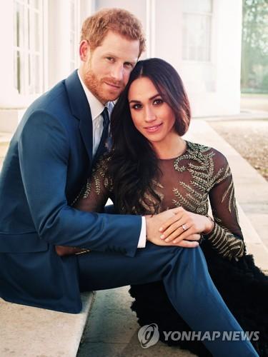 해리 왕자와 메건 마클의 약혼 사진 [EPA=연합뉴스]