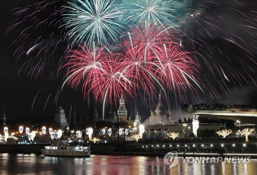 모스크바 새해맞이 축제[EPA=연합뉴스]