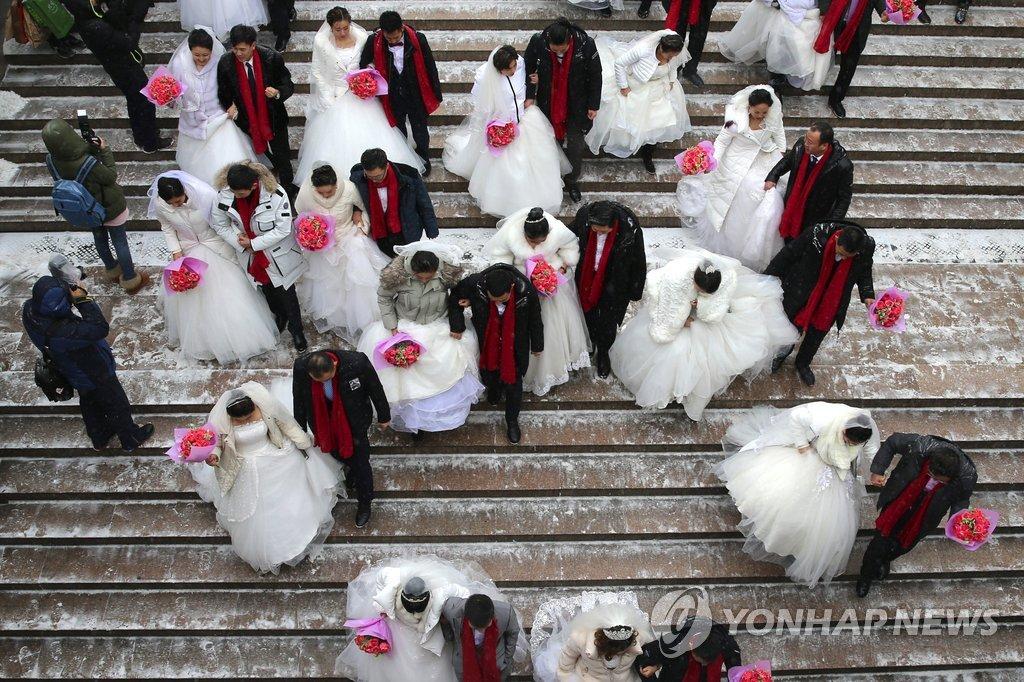 결혼식 [연합뉴스 자료사진]