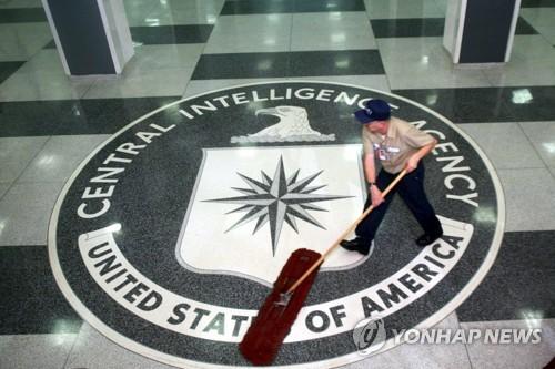 전직 CIA 요원, 중국내 미국 정보원 정보 제공 혐의로 체포