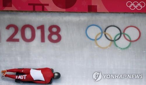 평창동계올림픽 앞두고 연습하는 마티아스 구겐베르거