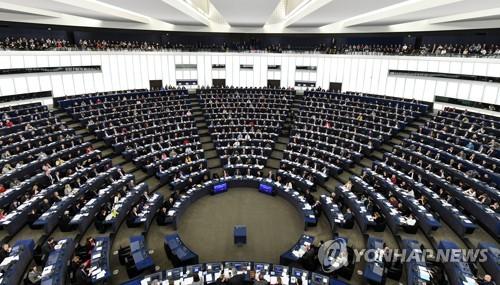 스트라스부르 유럽의회 회의장