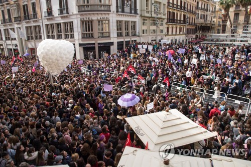 스페인 안달루시아 지방의 여성의 날 집회
