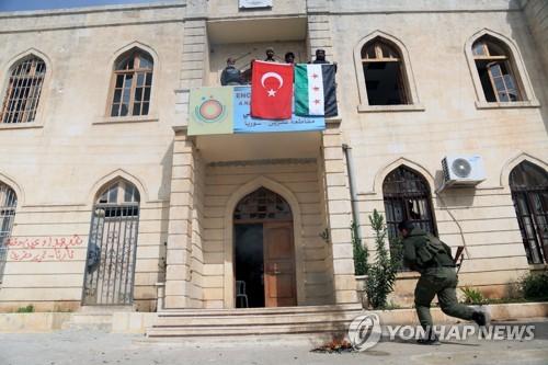 """시리아 북부서 터키군 영역 확대…""""쿠르드 점령지 외곽 정찰"""""""