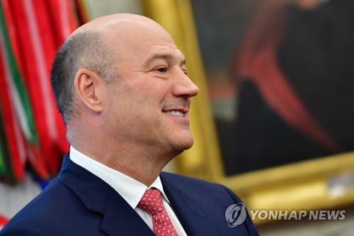 게리 콘 전 백악관 국가경제위원장