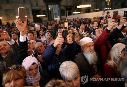 성소피아에서 열린 행사에서 에르도안 대통령의 사진을 찍는 참석자들