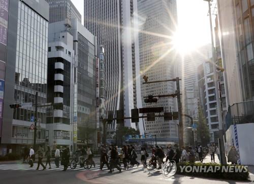 도쿄의 고층빌딩