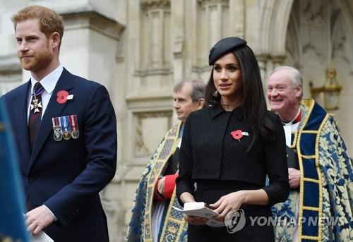 '앤잭데이' 기념행사 참석한 해리 왕자와 약혼녀 마클 [EPA=연합뉴스]