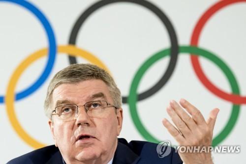 """바흐 IOC위원장, 안보리 대북 체육장비 반입거부에 """"실망스러워"""""""