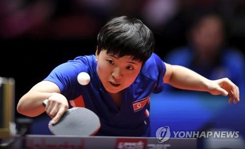 북한 여자 탁구대표팀의 에이스 김송이 [연합뉴스 자료 사진]