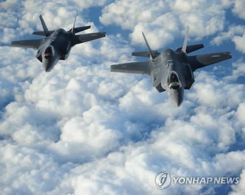 F-35 전투기