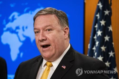 Liberté religieuse : Washington conserve la Corée du Nord sur sa liste noire