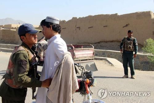 탈레반, '이드' 축제 맞아 3일간 휴전…17년 내전 중 처음