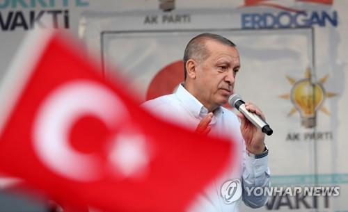 """에르도안 터키 대통령 """"이라크 북부서 PKK 소탕작전 시작"""""""