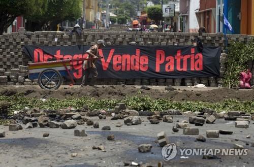니카라과 반정부 시위 격화…가톨릭 주교단 유혈사태 저지 나서