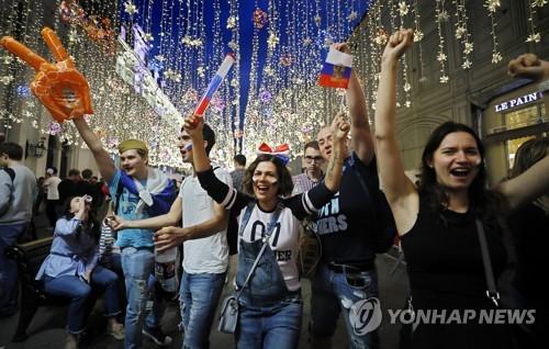 응원하는 러시아 축구팬들