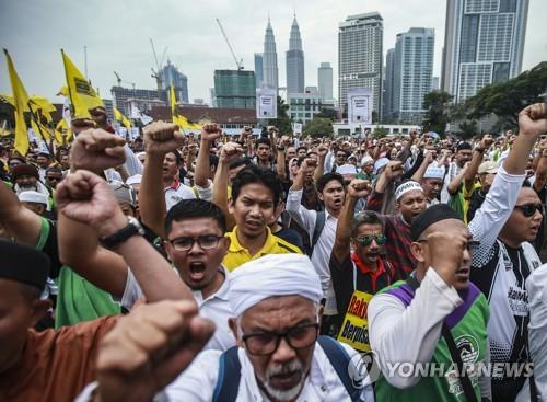'61년만의 정권교체' 말레이, 민족갈등 증폭…대규모 시위 예고