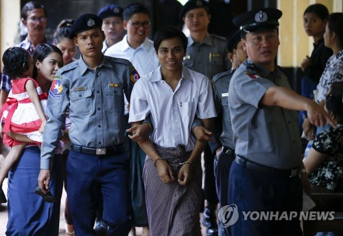 """폼페이오, 미얀마에 """"억류된 로이터 기자들 즉각 석방하라"""""""