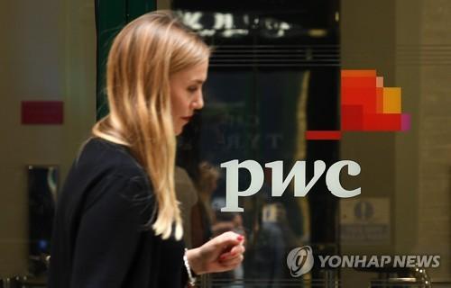 英경쟁당국, 이해상충 우려 '빅4' 회계법인 감사·자문 분리권고