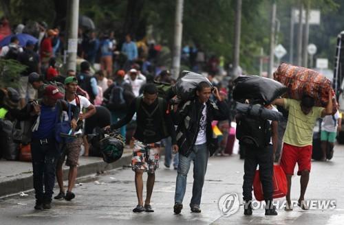 베네수엘라 이민 유입에 에콰도르 몸살…3개 주에 비상사태 선포