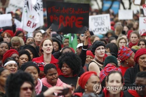 성폭행 반대 남아공 여성 시위