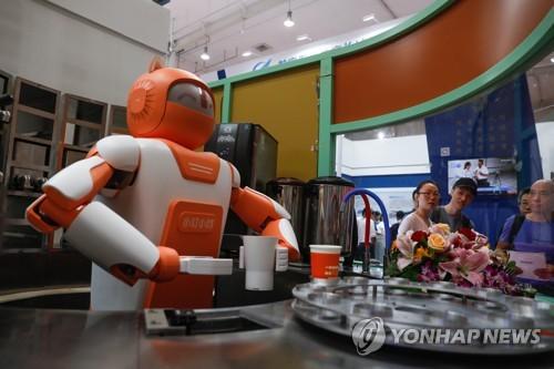 中 베이징서 '2018 세계 로봇 컨퍼런스' 개막