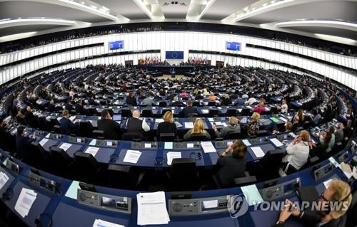 유럽의회 본회의 모습 [EPA=연합뉴스]