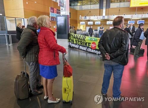 벨기에 13일 총파업…24시간 동안 항공기 이착륙 '완전중단'(종합)