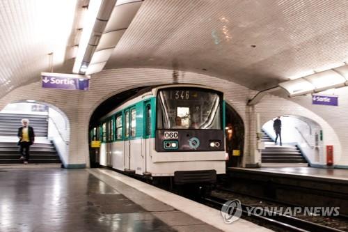 파리 지하철서 노숙자들 다투다 산성 물질 뿌리고 달아나