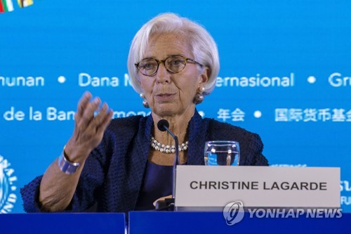 "IMF 총재 ""미·중 무역분쟁 완화해야…무역체계 깨선 안 돼"""
