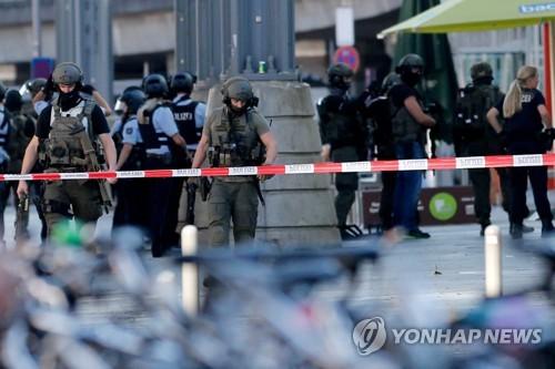독일 쾰른서 인질극 …2시간 만에 경찰 진입해 인질 구출