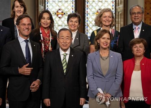 반기문·빌 게이츠가 이끄는 '기후변화 글로벌위원회' 출범
