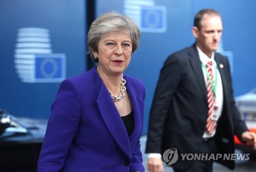 """메이 英총리 """"악의적 사이버공격에 EU 차원서 강경한 제재 필요"""""""