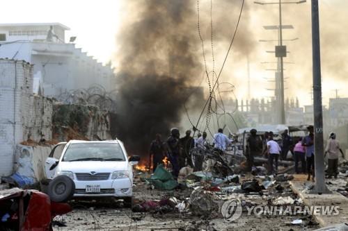 9일 폭탄테러가 벌어진 소말리아 수도 모가디슈