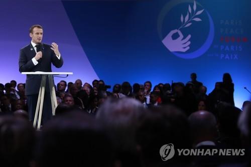 """마크롱 기획 파리평화포럼 """"한국, 많이 참여해주세요"""""""