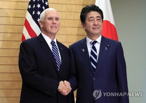 """아베-펜스 """"北완전한 비핵화 때까지 제재 유지""""…공동 언론성명(종합2보)"""