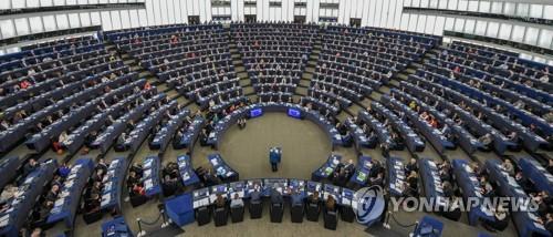 내년 5월부터 EU 회원국간 국제통화요금 1분당 19센트로 제한