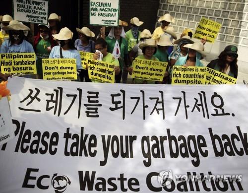 """필리핀서 """"한국 쓰레기 되가져가라"""" 시위…한국 """"조처하겠다""""(종합)"""