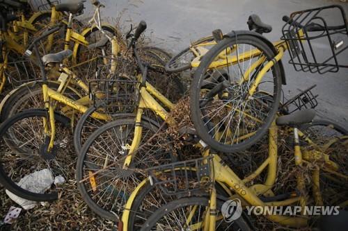 中 자전거 공유업체 '오포' 몰락…900만명 보증금 반환 요구