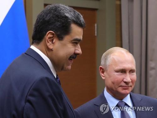 """베네수엘라 마두로 """"러시아서 석유·금광분야 60억불 투자유치"""""""
