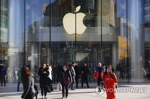 애플, 판매부진 中시장서 아이폰 무이자 할부 판매
