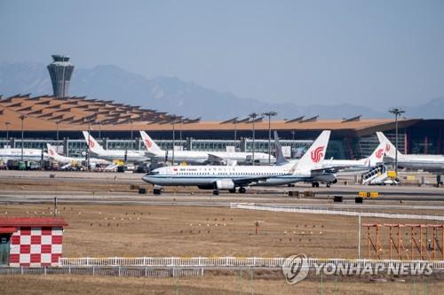 중국 3대 항공사, 미중 갈등속 보잉에 일제히 손해배상 소송(종합2보)